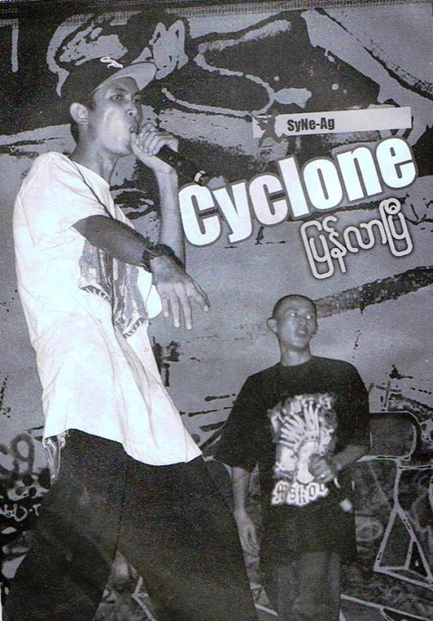 cyclone-1
