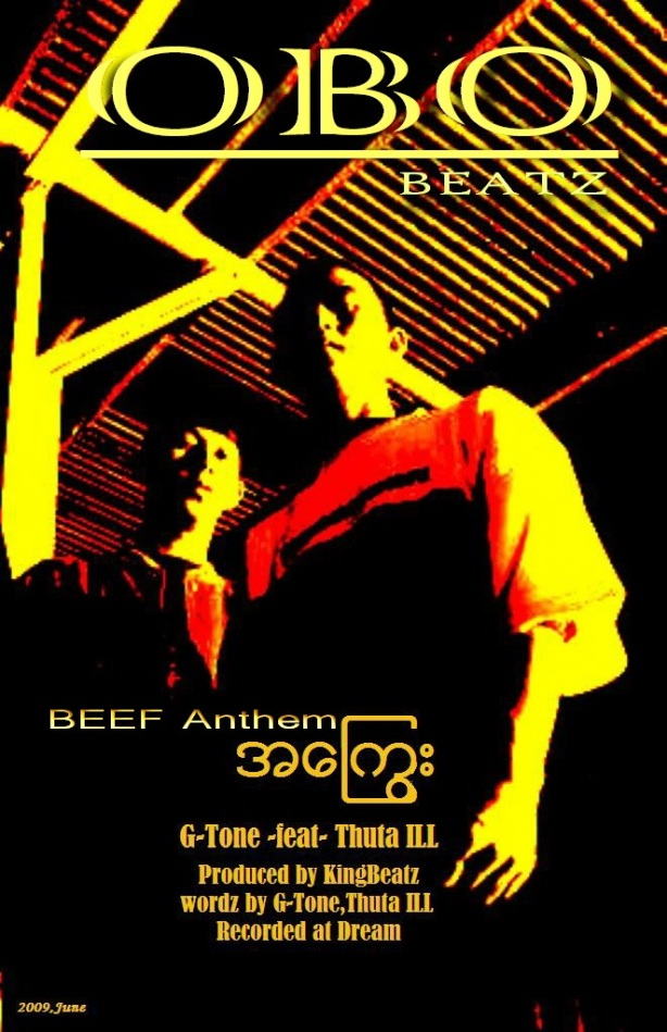 BeefAnthem