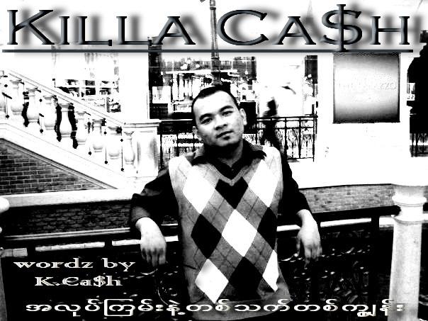 KillaCash