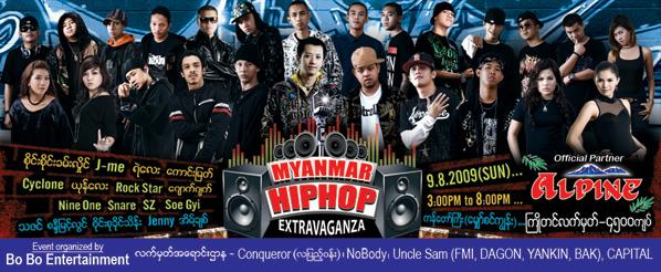 MyanmarHipHop
