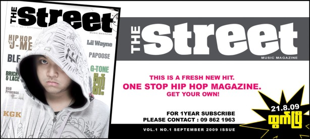 TheStreet Flayer
