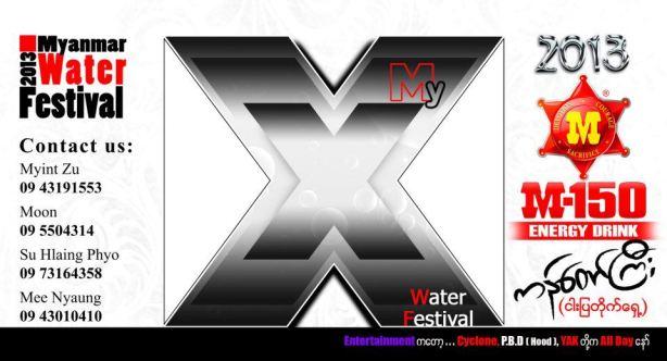 My-X .2013