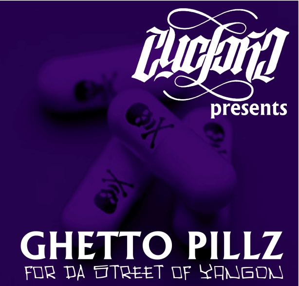 GHETTO PILLZ